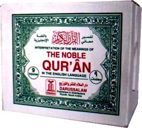 Noble Qur'an  English 1/9