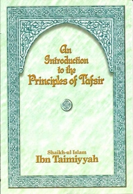 An Introduction to the Principles of Tafsir