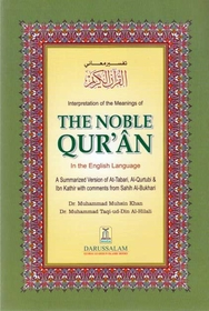 Interpretation of the Meanings of The Noble Qur'an Ar-English (SC 5.5 x 8.25 in)