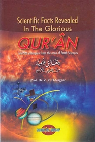 Scientific Facts Revealed in the Glorious Qur'an