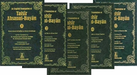 Tafsir Ahasan ul Bayan (5 Volumes English