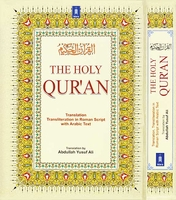 Holy Qur'an: Translation, Transliteration in Roman Script with Arabic Text (Lrg Hardcover)