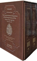 Tabari: Selections from The Comprehensive Exposition of the Interpretation of the Verses of the Qur'an (2 vol Boxed)