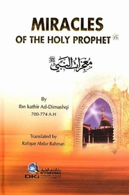 Miracles of the Holy Prophet - al-Bidayah wa-al-Nihayah