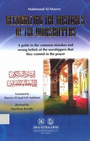 Recognizing the Mistakes of the Worshippers