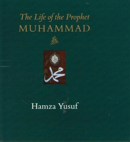 The Life of the Prophet Muhammad (set of 24 CDs)
