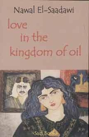 Love In The Kingdom Of Oil (En)