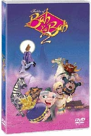 Fables of Bah ya Bah 2 - The Sequel