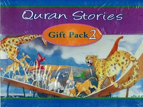 Quran Stories: Gift Pack 2 (4 books, Maqbul)