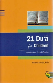 21 Du'a for Children: Supplications from al-Qur'an (Weekend Learning)