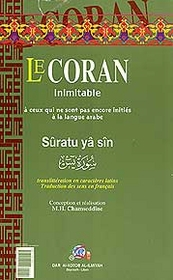 Le Coran Inimitable - Suratu Ya Sin (Arabic-French)