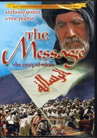 The Message: The Story of Islam / Arrisalah (2 disc Ar and En)