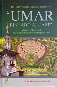 Umar Bin Abd al-Aziz : The Rightly Guided Caliph & Great Reviver