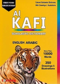Al Kafi Scholastic Dictionary English-Arabic