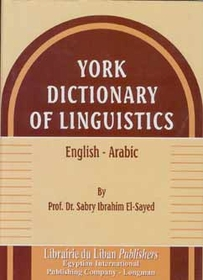 York Dictionary of Linguistics: English-Arabic