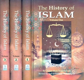 The History of Islam  1/3, English
