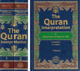 The Qur'an Interpretation (2 vol)