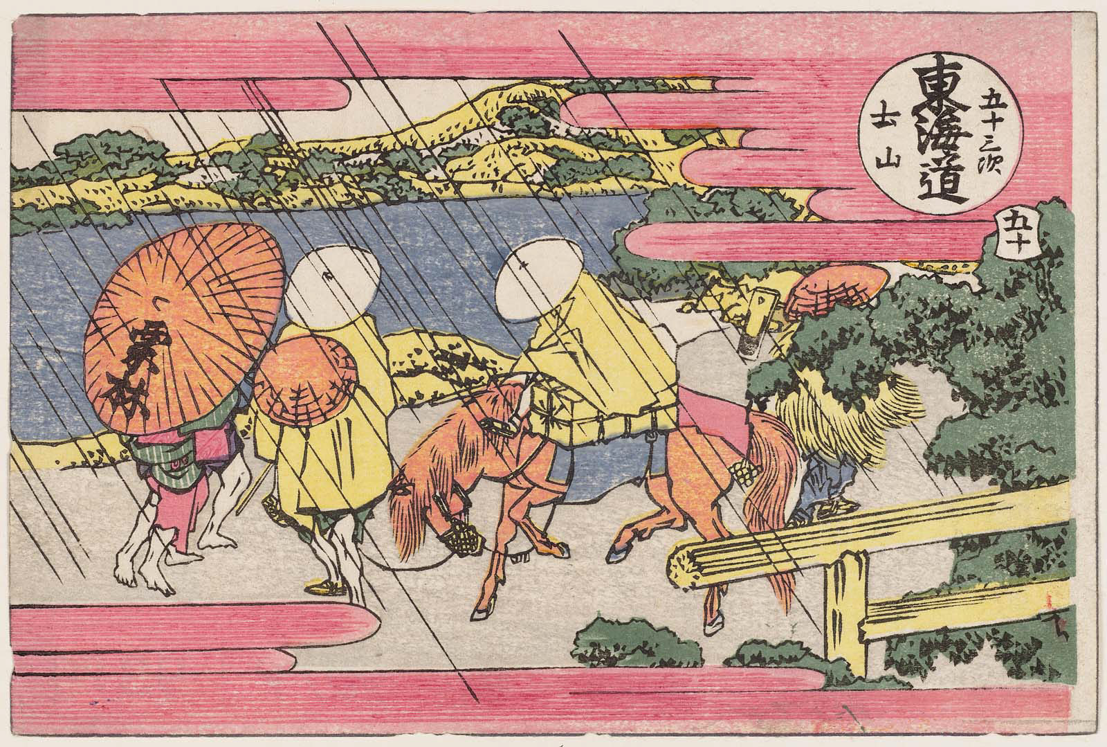 Travelling through the Rain in Tsuchiyama in 1802, from Hokusai, Fifty-three Stations of the Tôkaidô Road