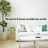 The secret is to become wise before you get old Wall Decal