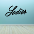 Ladies Restroom Wall Decal - Vinyl Decal - Car Decal - Business Sign - MC270
