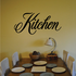 Kitchen Wall Decal - Vinyl Decal - Car Decal - Business Sign - MC379