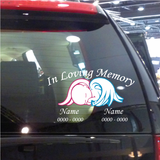 Two Tone Baby Custom In Loving Memory Decal