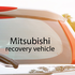 Mitsubishi Recovery Vehicle Decal
