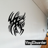Classic Tribal Wall Decal - Vinyl Decal - Car Decal - DC 001