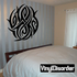 Classic Tribal Wall Decal - Vinyl Decal - Car Decal - DC 051