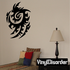 Classic Tribal Wall Decal - Vinyl Decal - Car Decal - DC 060