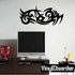 Classic Tribal Wall Decal - Vinyl Decal - Car Decal - DC 082