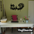 Classic Tribal Wall Decal - Vinyl Decal - Car Decal - DC 169
