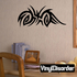 Classic Tribal Wall Decal - Vinyl Decal - Car Decal - DC 183
