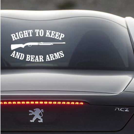 Right To Keep And Bear Arms Shotgun