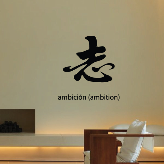 Ambition Kanji Decal