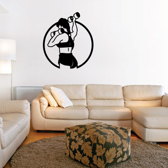 Fitness Wall Decal - Vinyl Decal - Car Decal - Bl074