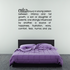 Child Definition Wall Decal