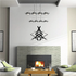 Tribal Pinstripe Wall Decal - Vinyl Decal - Car Decal - 436