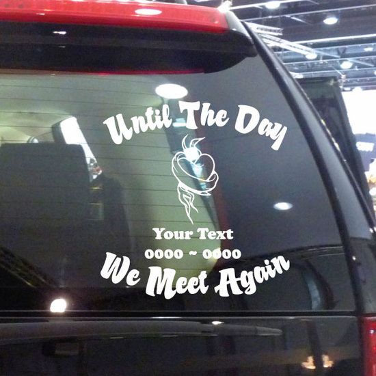 Heart with Scroll Custom In Loving Memory Decal