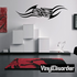 Tattoo Wall Decal - Vinyl Decal - Car Decal - DC 23159