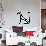 Egyptian Hieroglyphics Seated Giraffe Decal