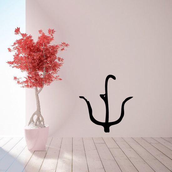 Egyptian Hieroglyphics Simple Floral Symbol Decal