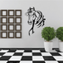 Looking Mare Decal