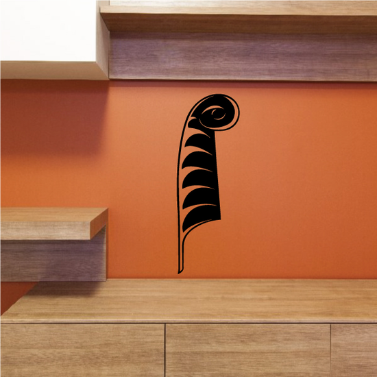 Quill Egyptian Wall Decal - Vinyl Decal - Car Decal - MC11
