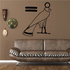 Horus Eagle Egyptian Wall Decal - Vinyl Decal - Car Decal - MC16
