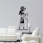 Ra Egyptian Wall Decal - Vinyl Decal - Car Decal - MC61