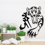 Chinese Tiger Decal