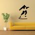 Track and field Wall Decal - Vinyl Decal - Car Decal - Bl046