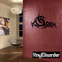 Classic Tribal Wall Decal - Vinyl Decal - Car Decal - DC 143