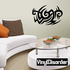 Classic Tribal Wall Decal - Vinyl Decal - Car Decal - DC 157